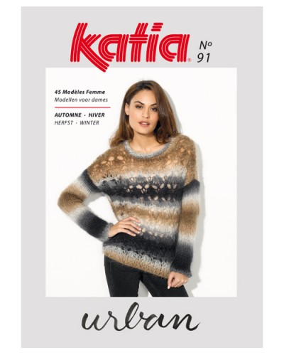 LOT DE 3 CATALOGUES KATIA : Urban N°91, Concept N°2, Elegance 72